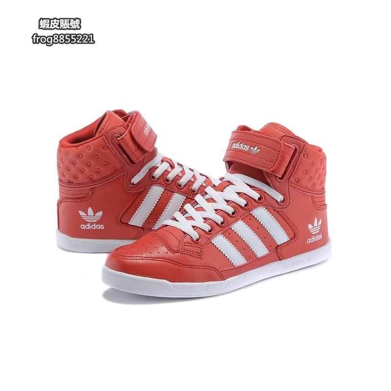 ADIDAS COURT ATTITUDE 紅 白 高筒 板鞋 休閒運動 女款