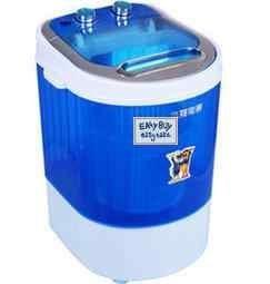 【EZBUY】正品小鴨加大容量4公斤單筒半自動微型迷你洗衣機帶甩乾堪比全自動