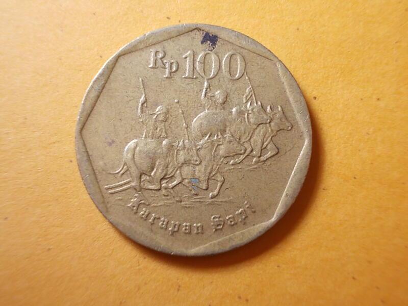 印尼 1997年 100RP 奔牛/老鷹圖案 絕版錢幣-保證真品