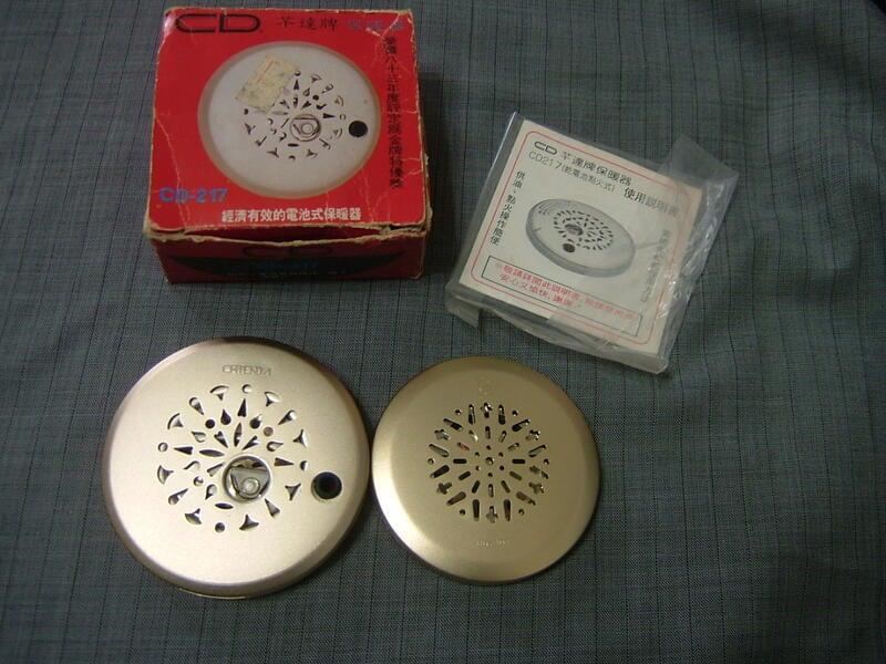 已售出800不含運芊達 CHIENDA CD-217& 國際牌 National BG-307 懷爐(故障)