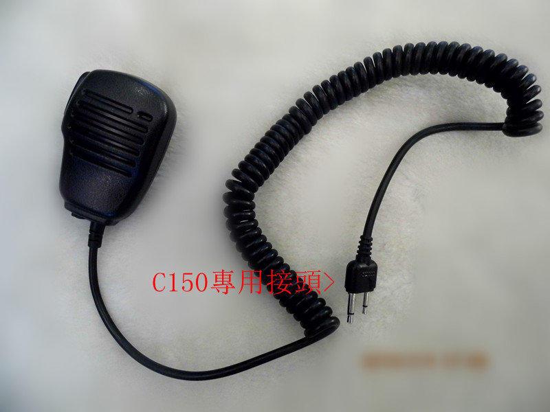 高品質,防潑水托咪 C150 C450P150P450 C520 S145S445K150RL102RL402手持麥克風