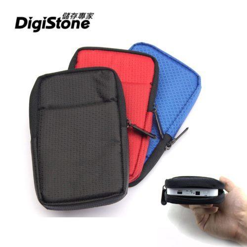 [出賣光碟] DigiStone 多功能3C收納包 軟布 適用2.5吋外接硬碟/行動電源/智慧手機