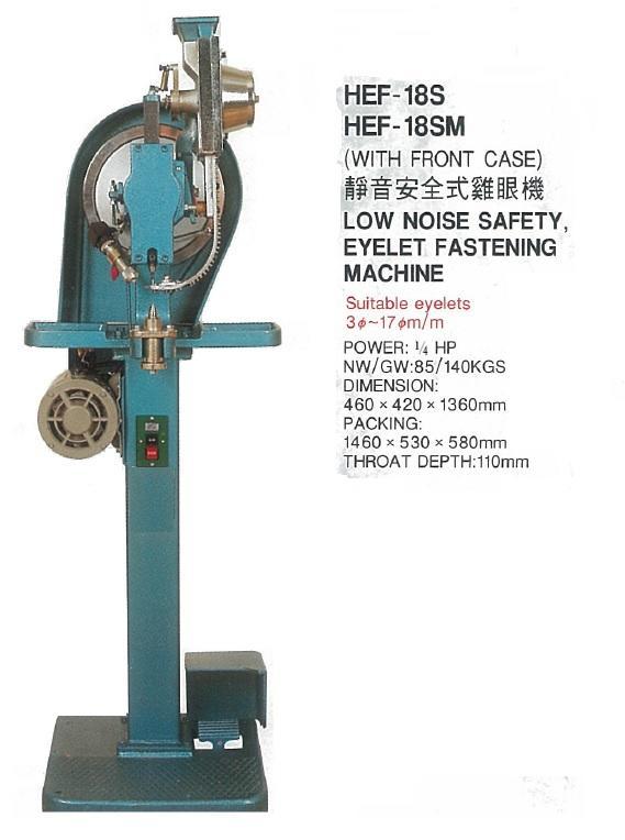台製高級全自動鉚釘機    雞眼釘扣機  超靜音款式