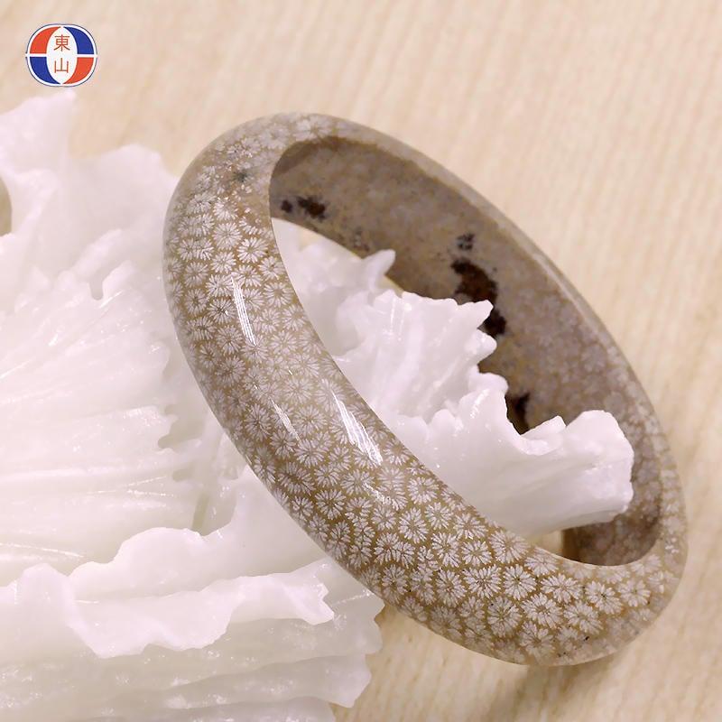 印尼天然珊瑚玉化石手鐲珊瑚玉菊花石手鐲證書假一罰十TBZ0451入