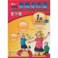 [尋書網◆b] 9787513503181 新概念英語青少版句型練習卡1B——風靡全球的英語學習經典教材青少(簡體書)S