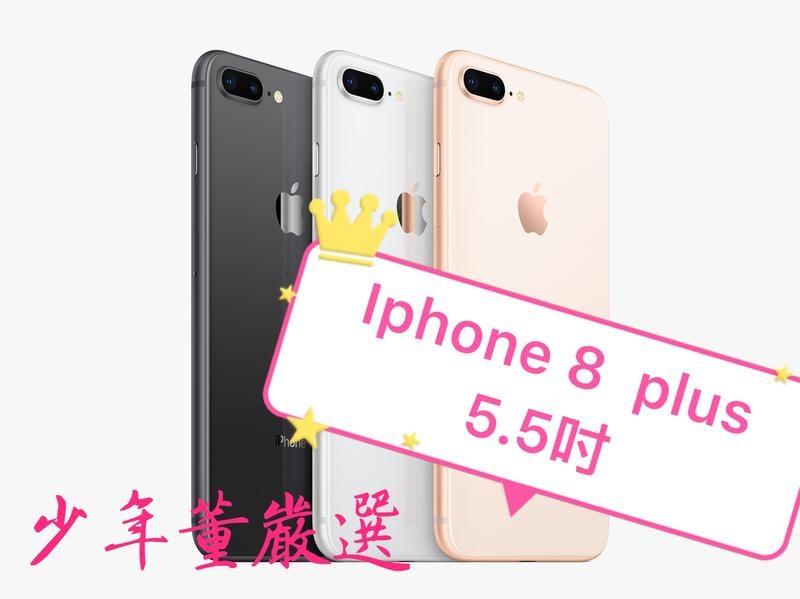 二手良品apple iphone 8 plus 64g  也有256g ix xs mas pro 6s 7 8
