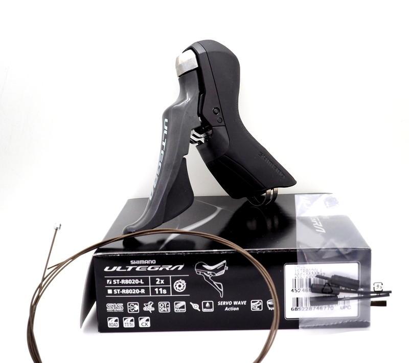 艾祁單車 SHIMANO Ultegra ST-R8020油壓碟煞機械變速把手,左手或右手單邊盒裝公司貨含內線無外管