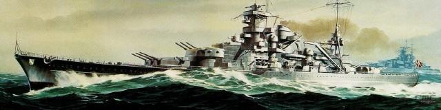 Revell 模型 型號05037缺貨!!!!!!!!!!!! Scharnhorst 1/570