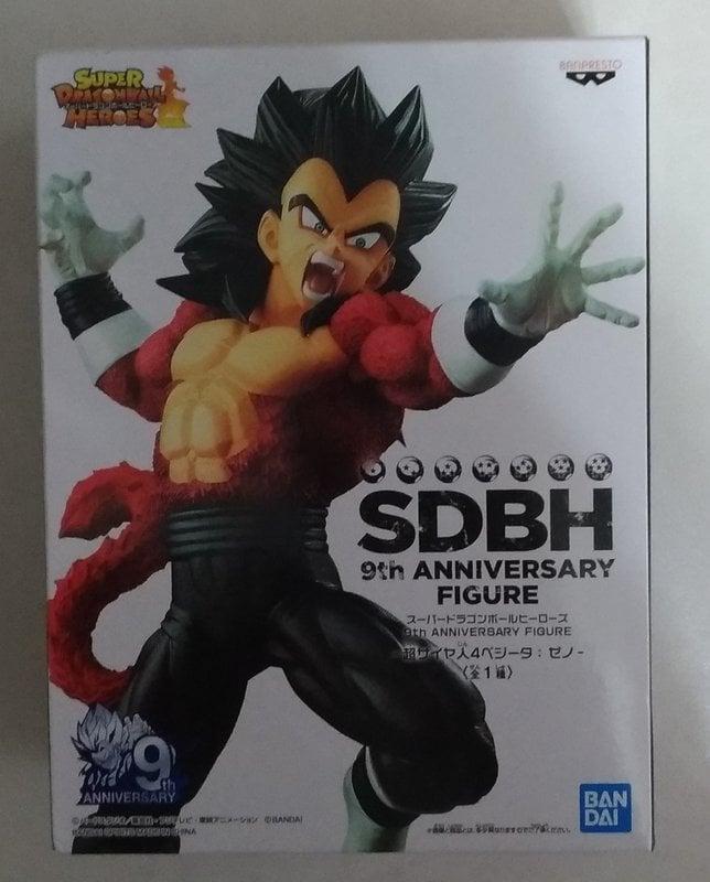 全新 日本金證 正版 景品 BANDAI 萬代 SDBH 9週年 七龍珠超級賽亞人4 貝吉塔公仔