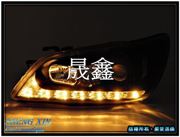 《晟鑫》LEXUS 全新 IS200 IS300 01~05年 LED燈眉 雙功能 對應原廠HID 黑底魚眼大燈