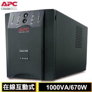 APC SMART-UPS 1000VA 220V在線互動式 不斷電系統 不包含電池 良品機