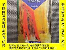 古文物Odilon罕見Redon: Sa Vie, Son Oeuvre (1840-1916) 具體以實物拍攝 準 務