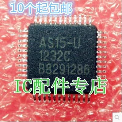 [二手拆機][含稅]拆機二手原裝 AS15-U 液晶屏電源驅動IC