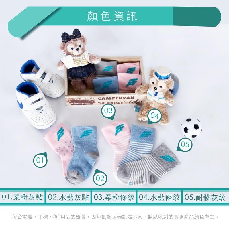無痕寶寶襪【1雙】嬰兒襪 / 無痕襪 / 純棉襪 / 止滑襪 / 不咬腳 / 台灣製 /型號:754【FAV】