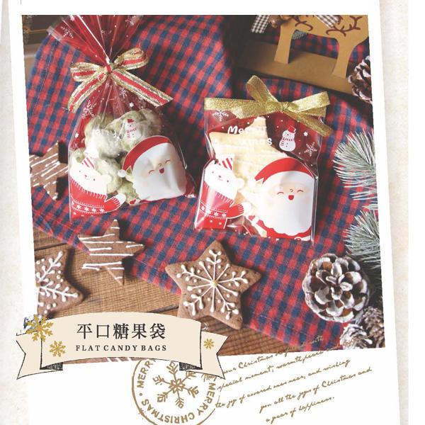 紙袋 *聖誕節 平口OPP袋* 聖誕節 禮物 提袋 交換禮物 透明袋 OPP袋 包裝袋
