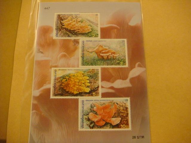 泰國菇類紀念郵票小全張---新票如圖示 / 物超所值!