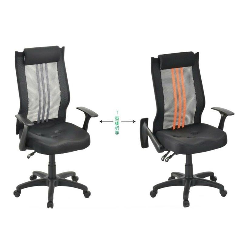 【在地人傢俱】19 達達購-黑灰/黑橘色三條成型泡棉辦公椅/電腦椅/升降椅 KDY SC-7760