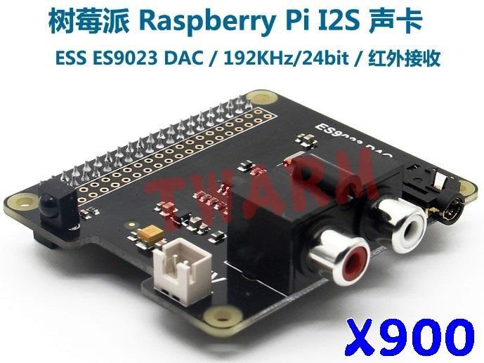 《德源科技》樹莓派Raspberry Pi 多功能擴展板 X900