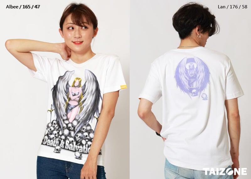 Death Angel / 死亡天使 - 天使之翼死亡與救贖 !!