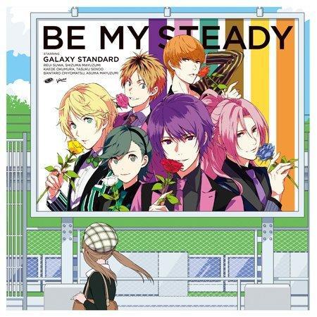 疾走王子 Prince of Stride Audio Drama Be My Steady(CV.宮野真守、平川大輔)