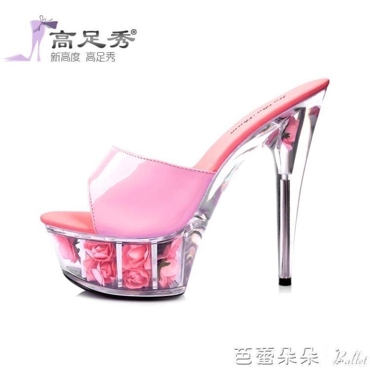 性感潮鞋超高跟鞋1細5CM跟防水台夜店高跟花朵涼拖鞋女夏 婚鞋--脆殼蟹