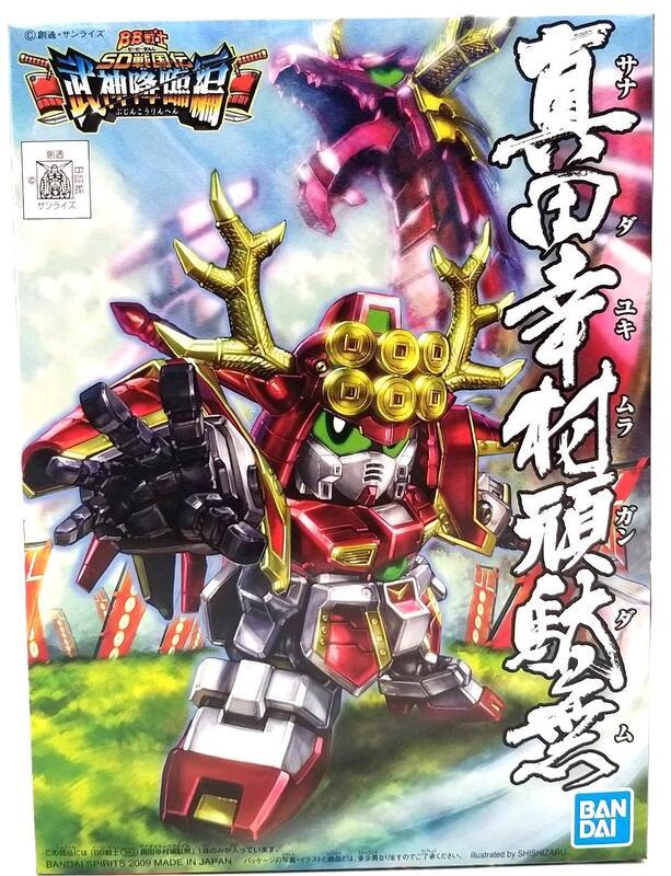 「芃芃玩具」Bandai 組裝模型BB-343 真田幸村頑馱無 貨號60962
