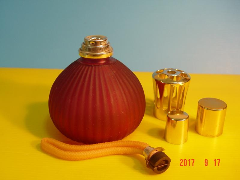 LAMPE BERGER 法國製 燻精油瓶---360元含郵--全家或7-11