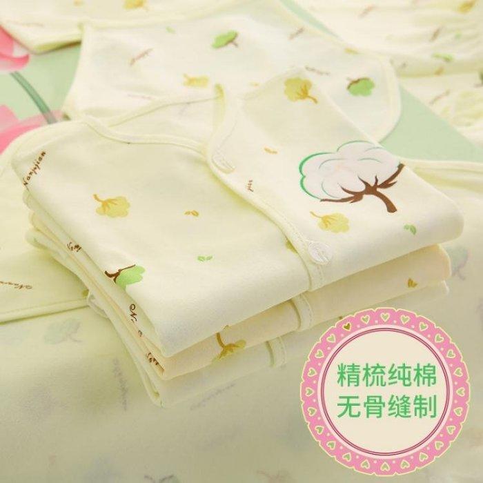 新生兒禮盒_棉質嬰兒衣服夏季新生兒禮盒套裝秋冬季初生剛出生滿月寶寶用品_