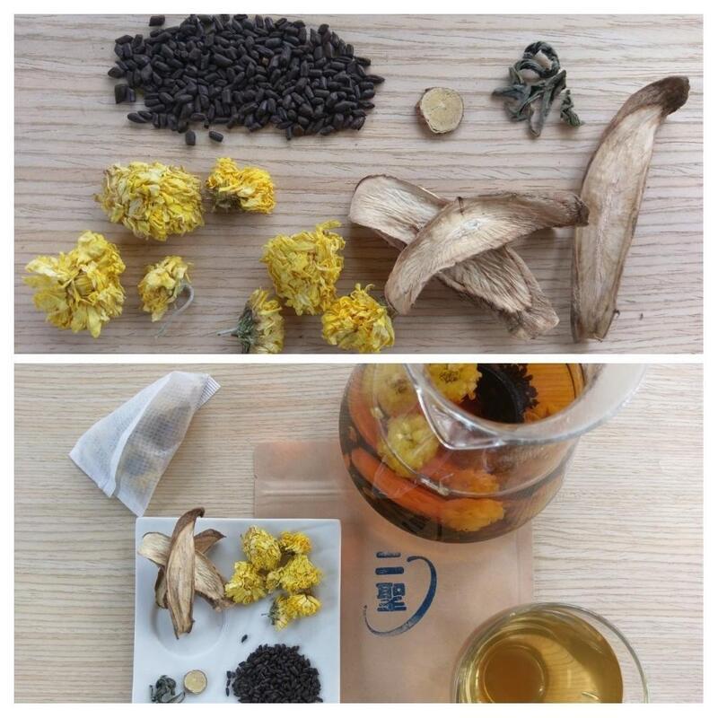 二聖 牛蒡菊花茶10公克獨立包裝20元/包。單1口味12濾包/袋200元~上易行台灣製造養生茶包