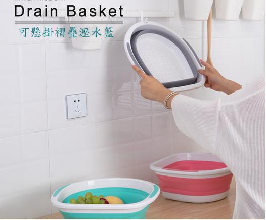 摺疊瀝盆攜帶式瀝水盆伸縮水盆蔬果洗滌便攜式瀝水 蔬果折疊水盆