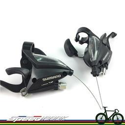 速度公園 SHIMANO V-BRAKE ST-EF500 煞變一體把手 (3*8) 3x8速 24段變速