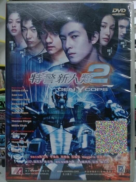 挖寶二手片-D82-正版DVD-華語【特警新人類2】-謝霆鋒 吳彥祖 馮德倫(直購價)