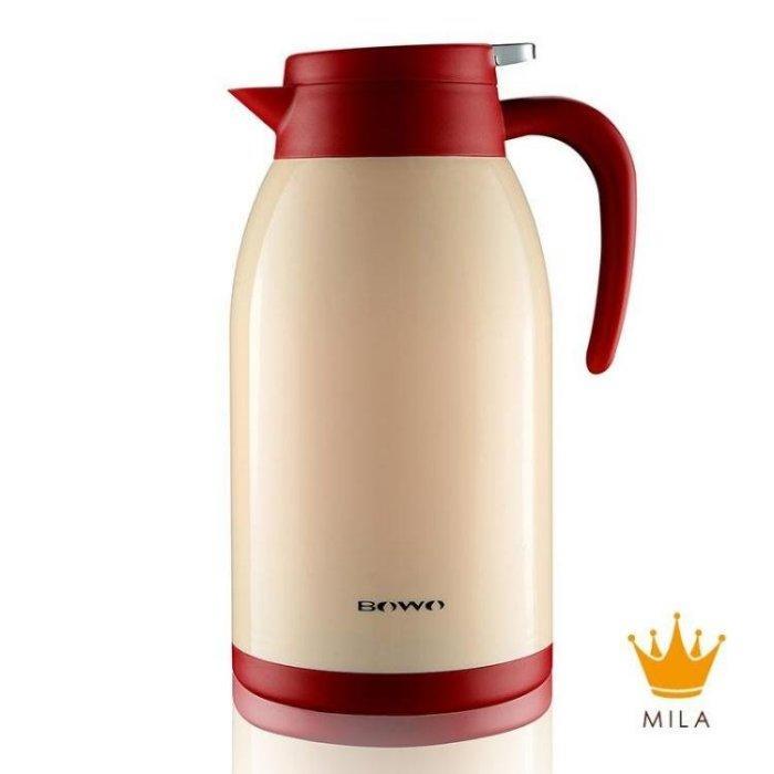 家用大容量保溫水壺便攜玻璃內膽戶外熱開暖水瓶學生定制刻字logo