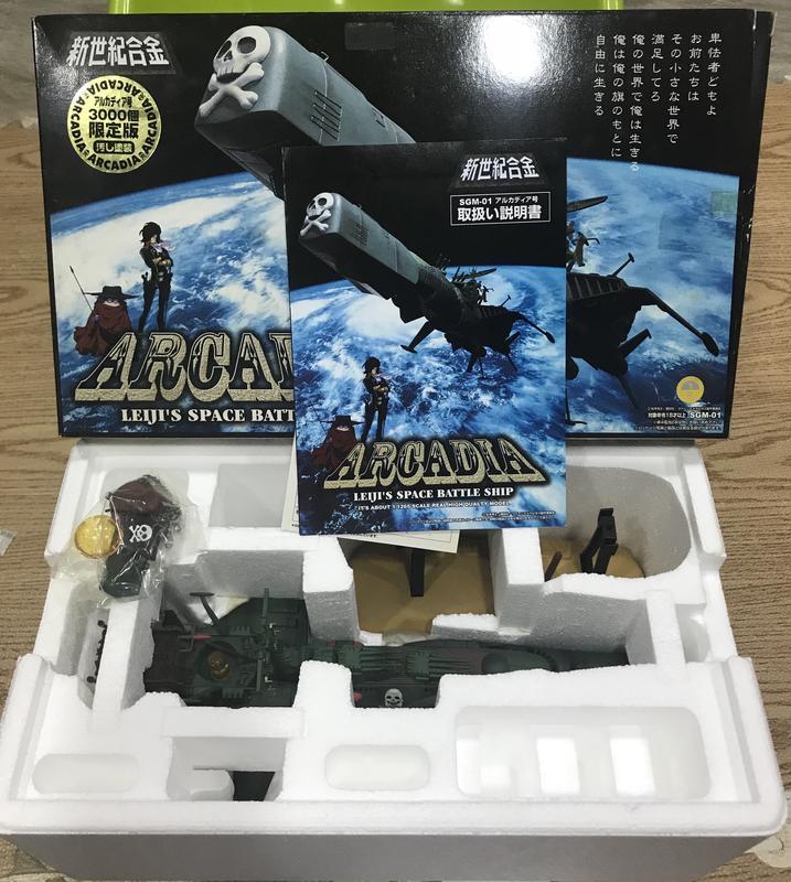 新世紀合金 宇宙海賊 SGM-01 3000限量版