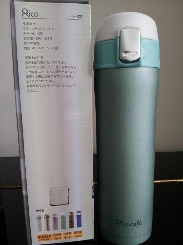 RICO  彈蓋式420ML保温瓶