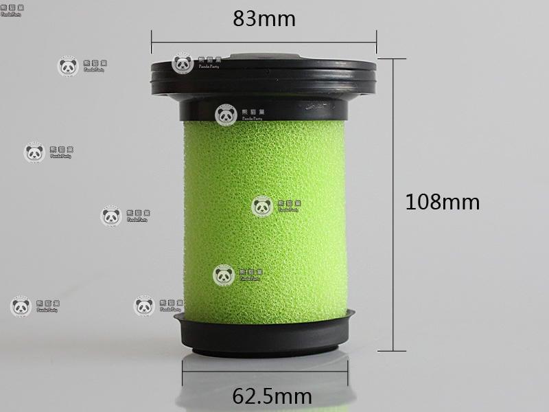 【副廠】小綠 濾網 Gtech Multi Plus MK2 Bissell 過濾器 濾心 濾芯 第二代 ATF012