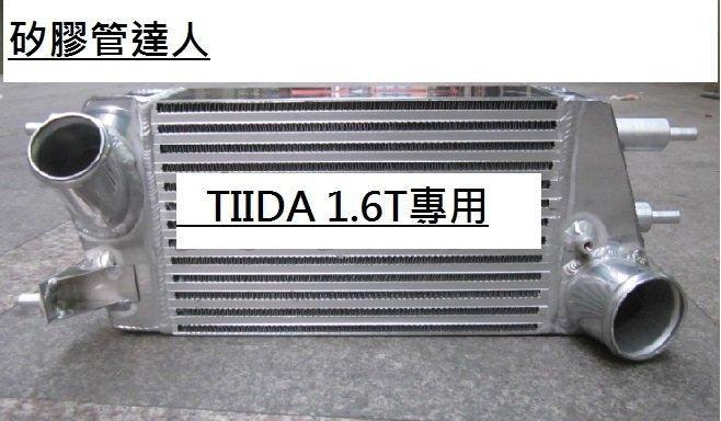 矽膠管達人-BIG TIIDA 1.6T專用加大中冷器