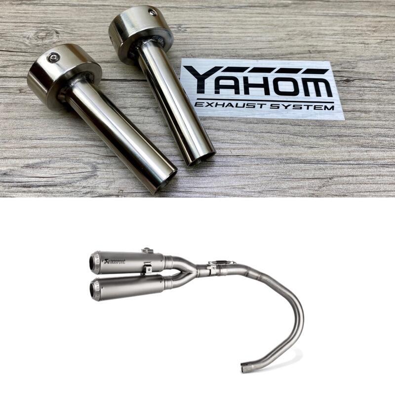 極度降噪 Monkey125 Akrapovic 雙管YAHOM 訂製消音塞系列 蠍子管消音塞 降低噪音神器