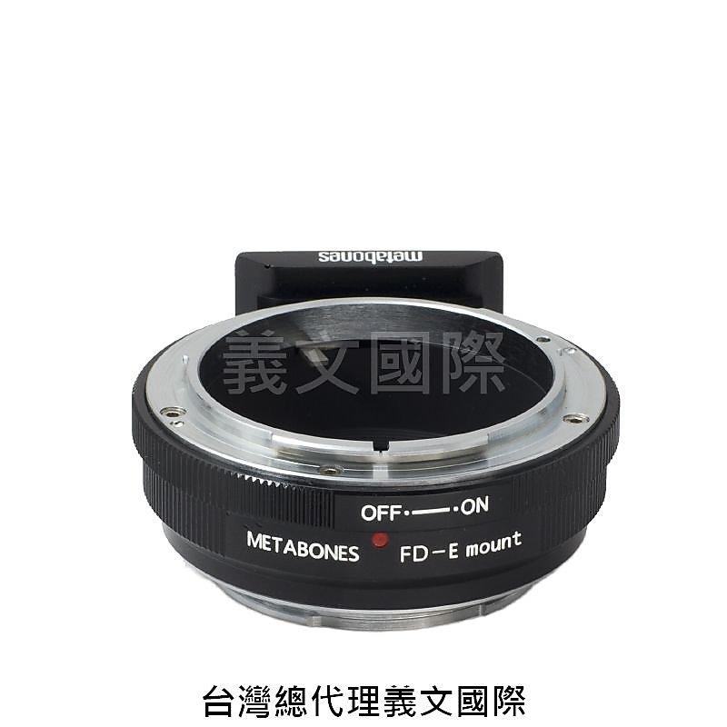 Metabones專賣店:Canon FD-Emount T(Sony E,Nex,索尼,CANON FD,A7R3,A72,A7,轉接環)