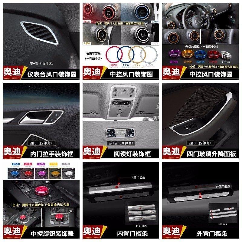 Audi A3 14-16 車窗玻璃升降開關面板裝飾貼片4件套不銹鋼奧迪汽車材料內飾改裝內裝升級套件 14