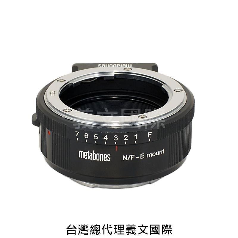 Metabones專賣店:Nikon G-Emount (Sony E,Nex,索尼,尼康 G,A7R3,A72,A7,轉接環)