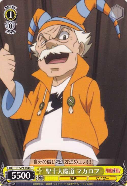 『遊戲平方』WS Fairy Tail FT/S09-018 C 馬卡羅夫 妖精的尾巴 魔導少年 紙牌
