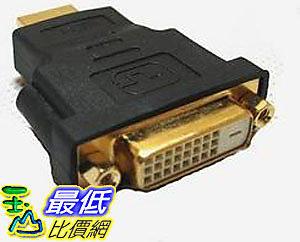 a@[有現貨-馬上寄] 數位螢幕訊號線材 週邊專用 DVI-D 轉 HDMI F/M 母轉公 轉接頭 (12198D_E