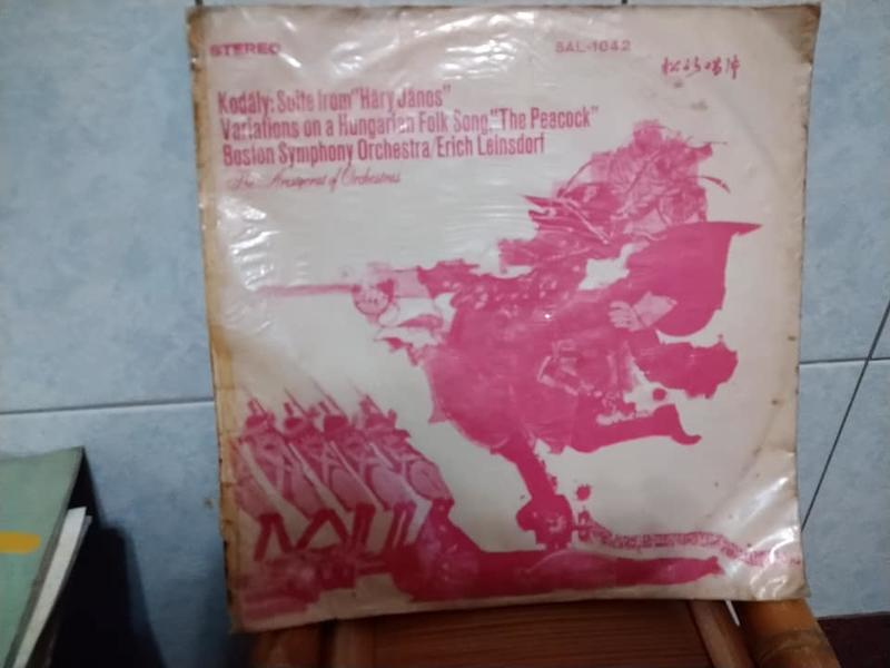 Kadaly /Hungarian /Boston Symphony Orchestra/Erich Leinsdorf