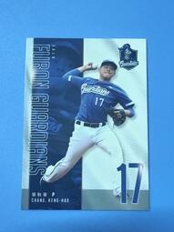 【2020發行】富邦悍將~張耿豪 #068 2019 中華職棒29年度球員卡