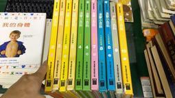 漢聲兒童叢書 漢聲小百科 2~11月的故事 期間  童書 繪本 共12冊 童書繪本 英文漢聲 58I 138S