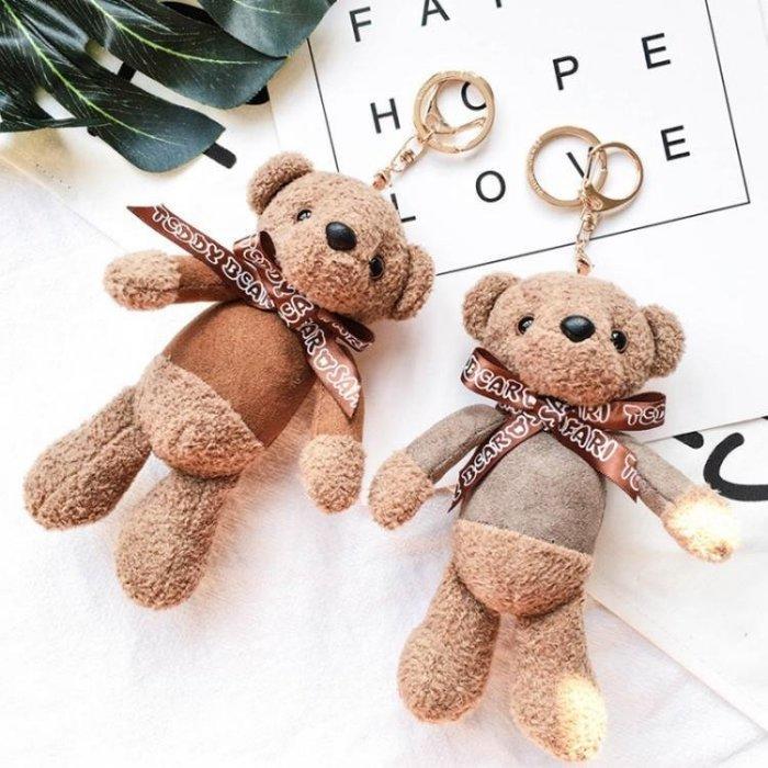 小熊包包掛件創意可愛卡通公仔鑰匙扣女士汽車鑰匙鍊韓國毛絨掛飾_