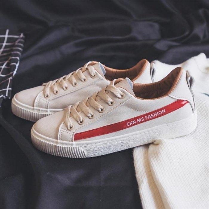 ins超火秋季新款百搭基礎小白鞋女鞋chic韓版學生帆布鞋板鞋
