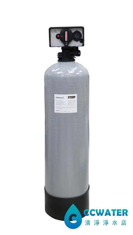 【清淨淨水店】7天制FLOTROL單槽型軟化控制器/ 全戶過濾/地下水處理/軟水型/數位流量控制頭,定價11500元。