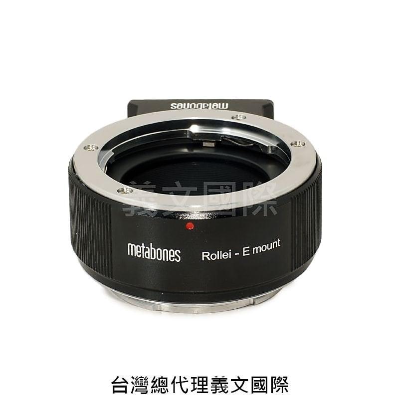 Metabones專賣店:Rollei QBM-Emount(Sony E;Nex;索尼;Rolle 35;A7R4;A72;A7;A6400;A73;轉接環)